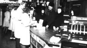Foto från Byske kooperativa handelsförenings arkiv